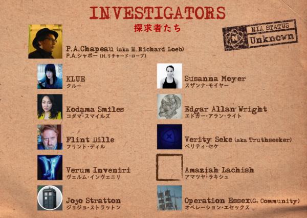 Investigators.png