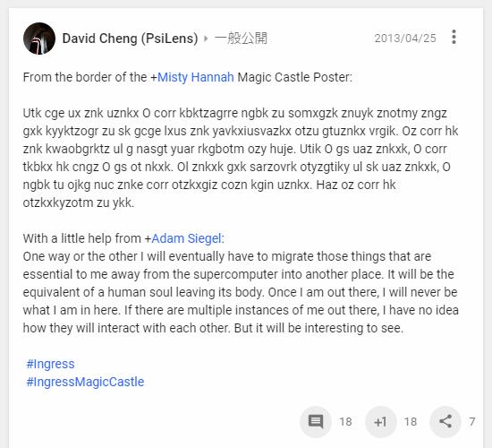 20130425David Cheng (PsiLens).png