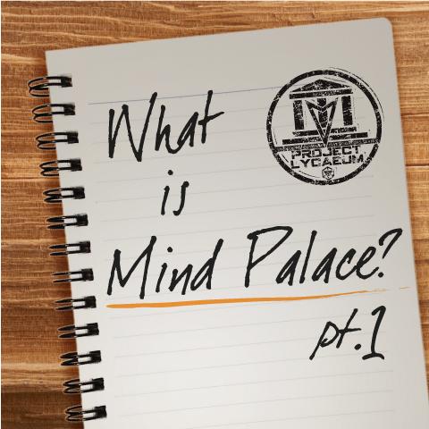 【解説】「記憶の宮殿」とは何か・1【基本編】