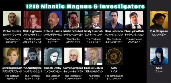 Ingress_characters_1218.png