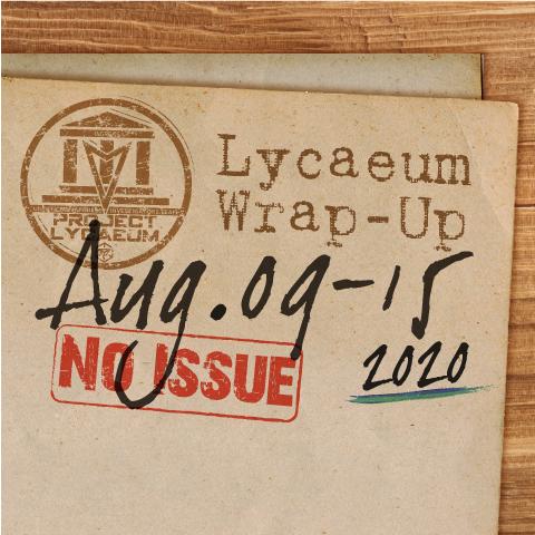 2020年08月09日~15日