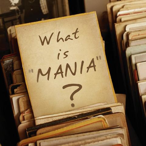 【解説】国家情報局殺人事件「MANIA」とは【未解決事件】