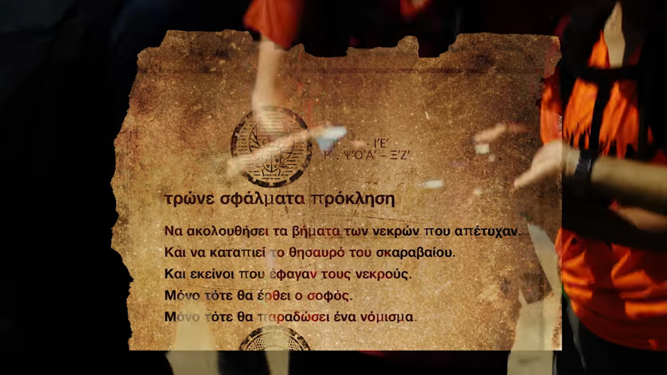 https://wrapup.lycaeum.net/maileater/20190521-08.png