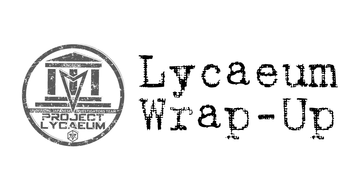 LYCAEUM WRAP-UP